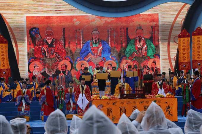 第三回国際道教フォーラム祈福法会/日本道観の道教交流