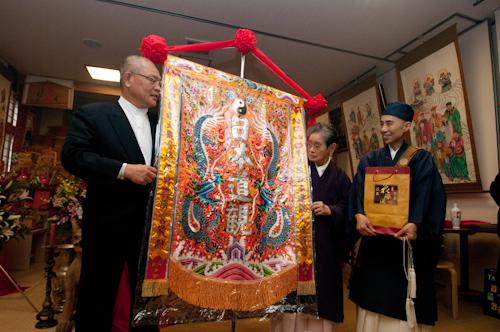 「日本道観」台湾刺繍/日本道観の道教交流