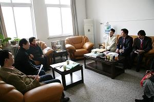 北京中医薬大学・共同研究/日本道観の道教交流