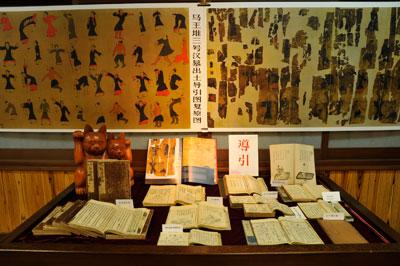 日本道観タオイズム文物展示会開催20121111_2/日本道観の道教交流