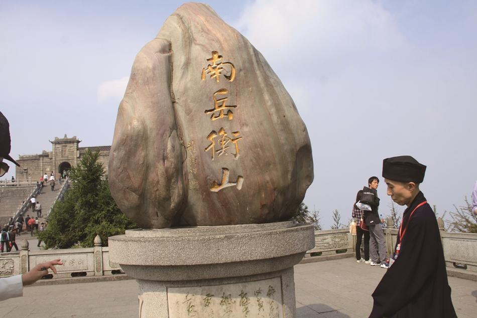 湖南省南岳衝山/日本道観の道教交流