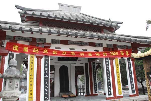 南陽 医聖祠 張仲景医史文献館/日本道観の道教交流