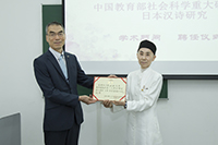中国北京研究の旅/日本道観の道教交流