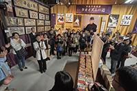 「日本が学んだタオイズム・中国の医学」文物展示/日本道観の道教交流