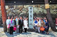 高知城追手門の前に建つ「國寶 高知城」の石碑/日本道観の道教交流