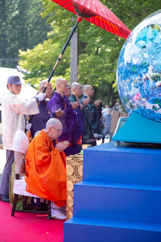比叡山宗教サミット5/日本道観の道教交流