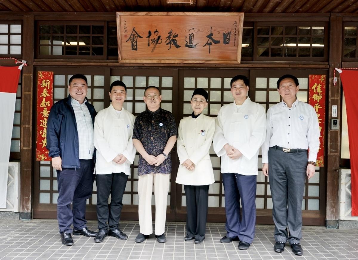 f:id:nihondokan-taoism:20190919140216j:plain