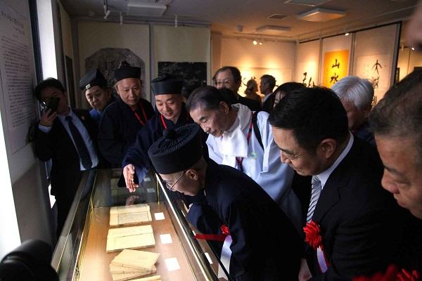 日中韓タオイズム文化交流TAOがつなぐアジアの絆/日本道観の道教交流11