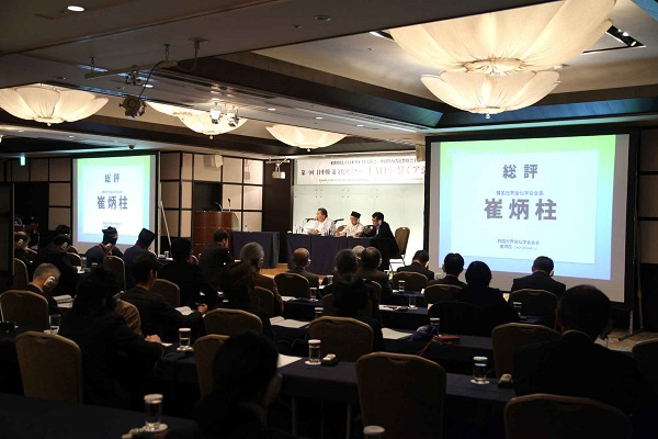 日中韓タオイズム文化交流TAOがつなぐアジアの絆/日本道観の道教交流13