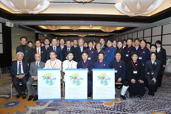 日中韓タオイズム文化交流TAOがつなぐアジアの絆/日本道観の道教交流14