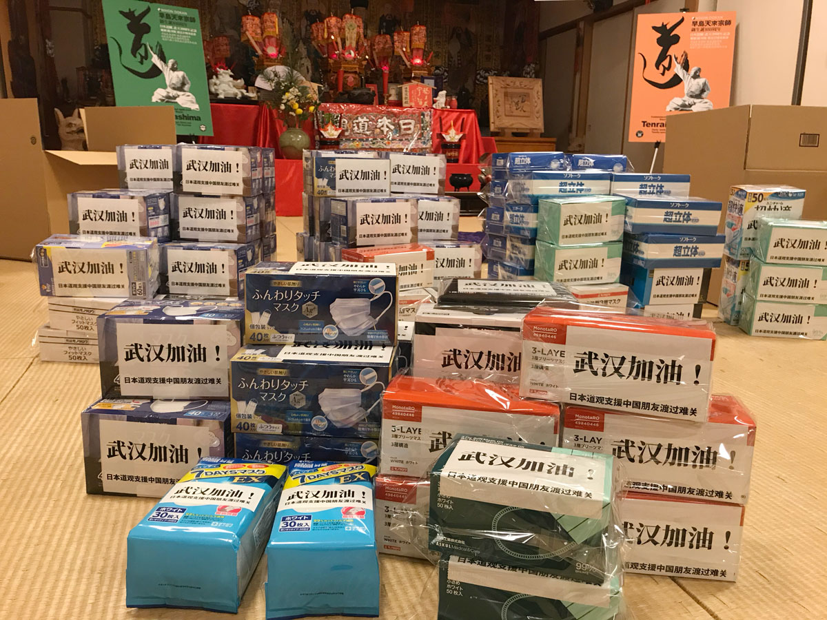 武漢応援・中国にマスクを送ろうキャンペーン1/日本道観の道教交流