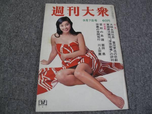 f:id:nihoneiga1920-1960:20200818121212j:plain