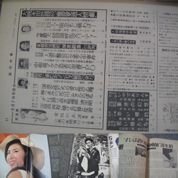 f:id:nihoneiga1920-1960:20200818121320j:plain