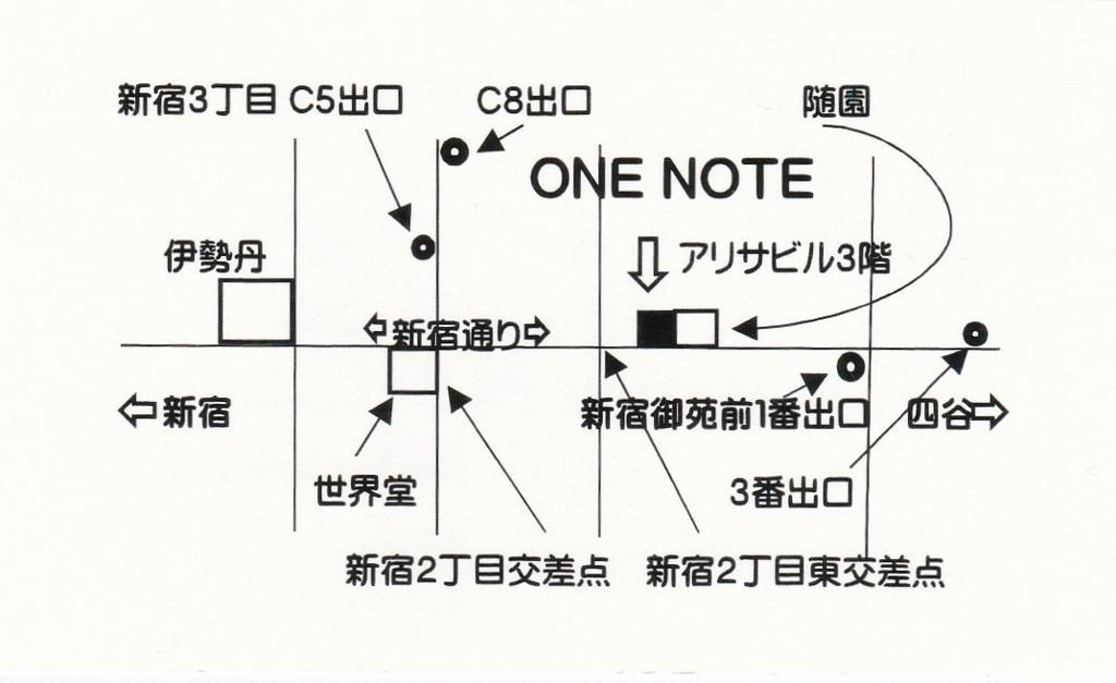 f:id:nihonganomori:20170125193737j:plain
