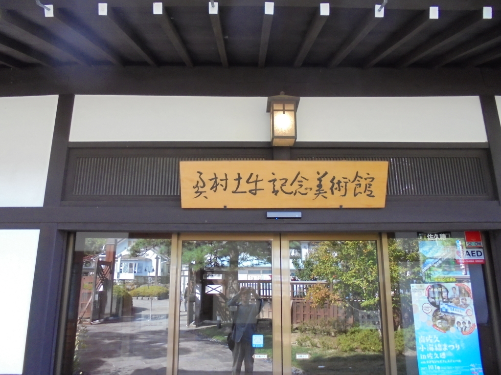 f:id:nihonganomori:20171014195528j:plain