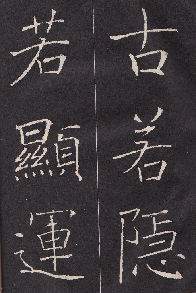 f:id:nihonganomori:20190218203633j:plain