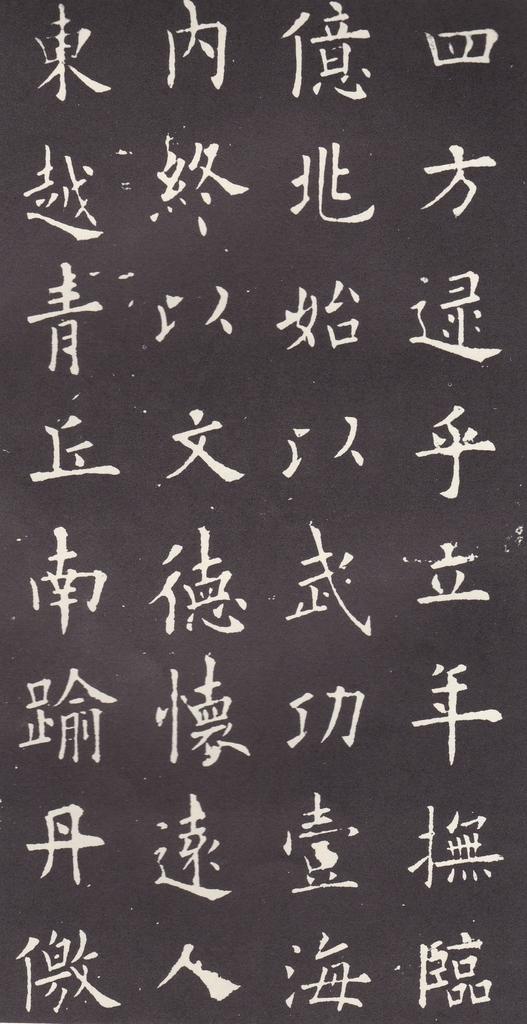 f:id:nihonganomori:20190218211904j:plain