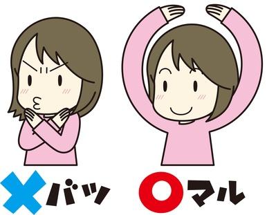 f:id:nihongo1000:20130111165214j:plain