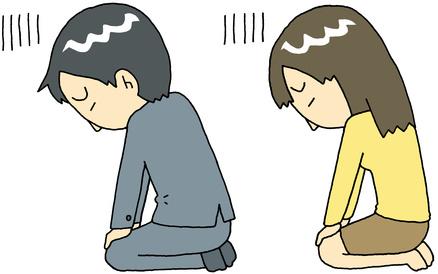 f:id:nihongo1000:20150412154437j:plain