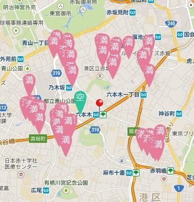 f:id:nihongo1000:20150629183719j:plain