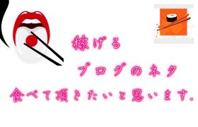 f:id:nihongo1000:20150629191930j:plain