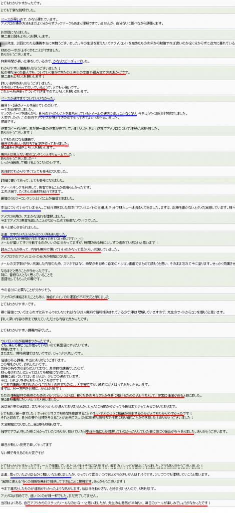 f:id:nihongo1000:20150705005916p:plain