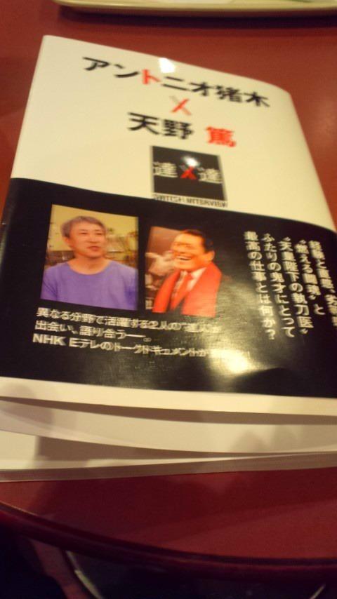 f:id:nihongo1000:20150709085518j:plain