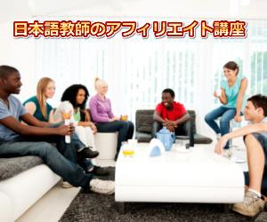 f:id:nihongo1000:20150727092318j:plain
