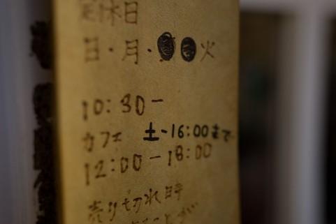 f:id:nihongo1000:20150820142415j:plain