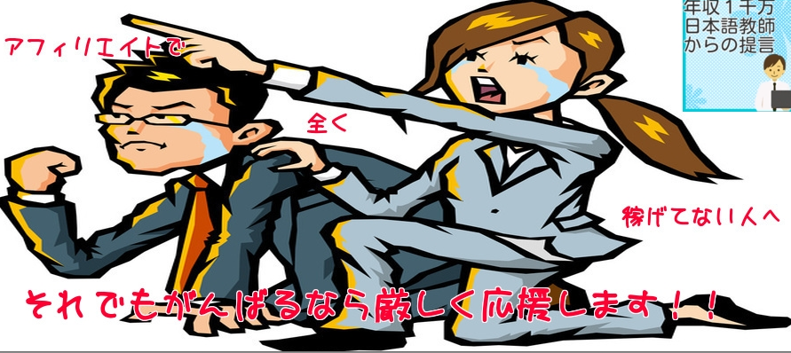 f:id:nihongo1000:20151005075621p:plain