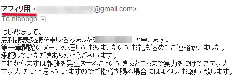f:id:nihongo1000:20151119174129p:plain