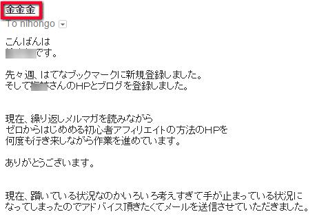 f:id:nihongo1000:20151119174236p:plain
