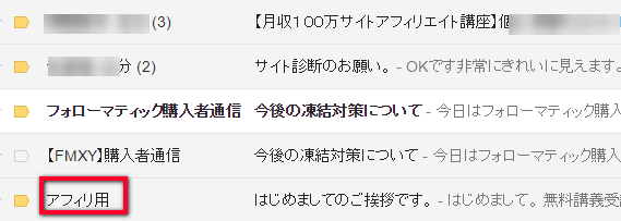 f:id:nihongo1000:20151119180205p:plain