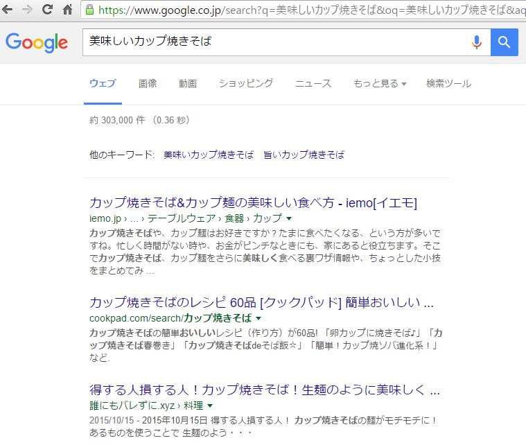 f:id:nihongo1000:20151207004731p:plain