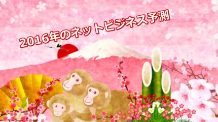 f:id:nihongo1000:20160103225938j:plain