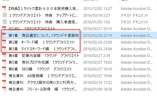 f:id:nihongo1000:20160331191023p:plain