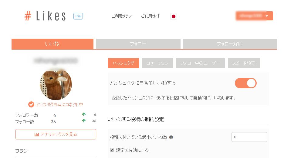 f:id:nihongo1000:20160503214533p:plain