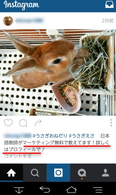 f:id:nihongo1000:20160503221041p:plain