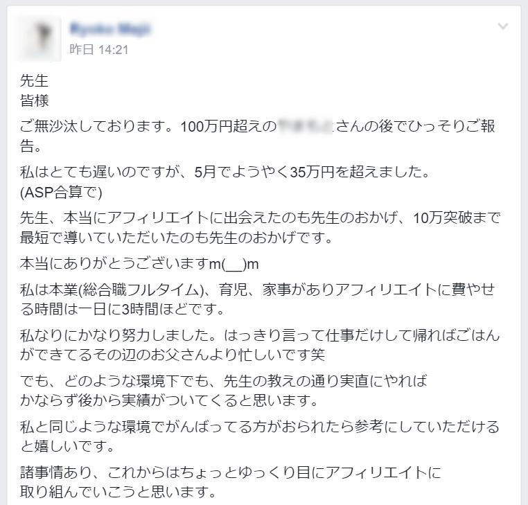 f:id:nihongo1000:20160602165312p:plain