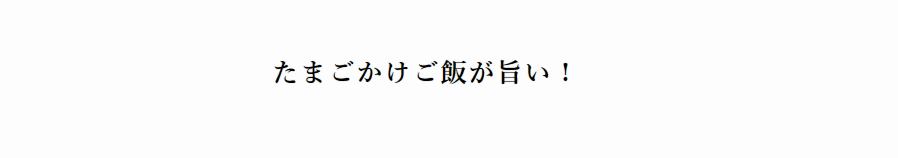 f:id:nihongo1000:20160608141101p:plain