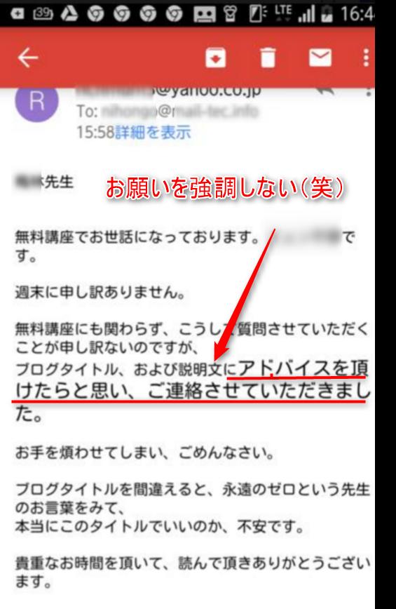 f:id:nihongo1000:20160802100451p:plain