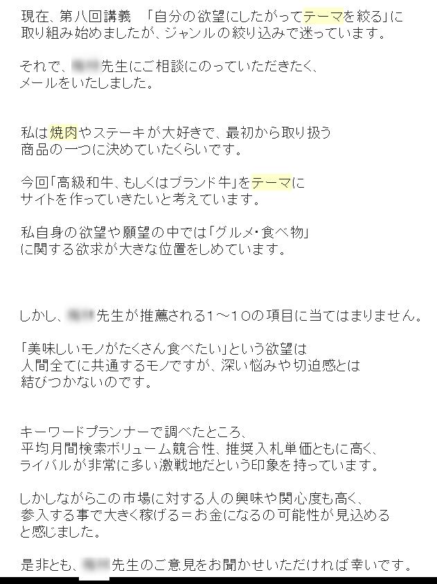 f:id:nihongo1000:20160803155744p:plain