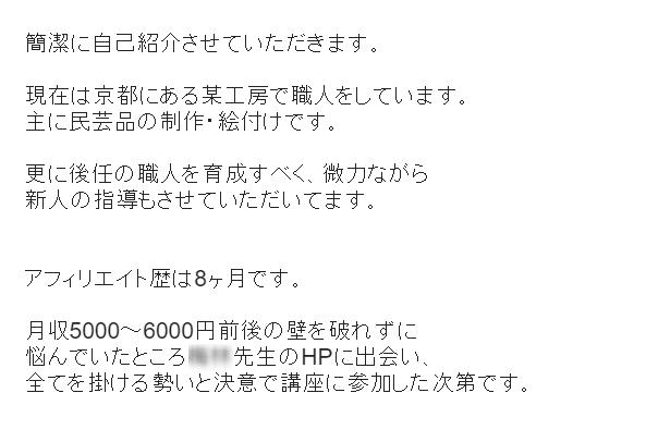 f:id:nihongo1000:20160803160109p:plain