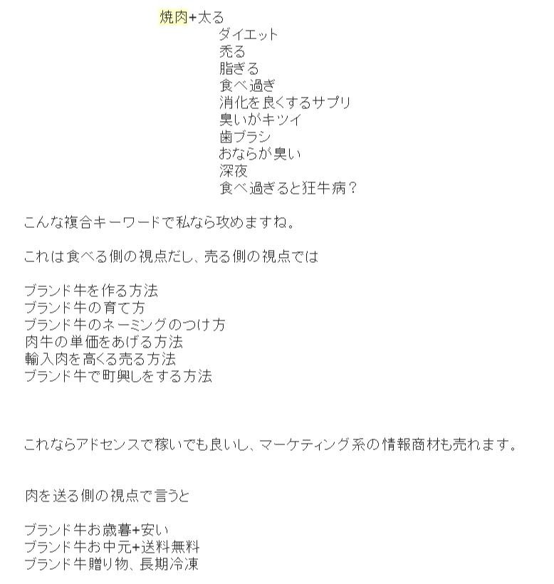 f:id:nihongo1000:20160803160556p:plain