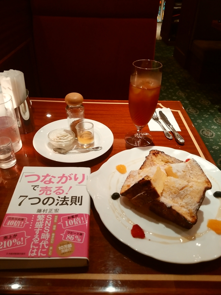 f:id:nihongo1000:20160824120414j:plain