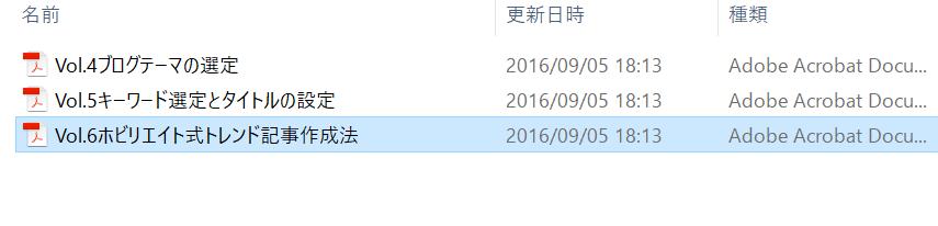f:id:nihongo1000:20160920022156p:plain