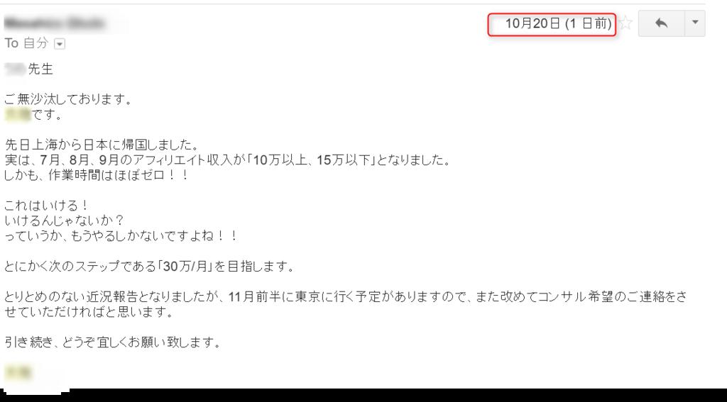 f:id:nihongo1000:20161021231329p:plain