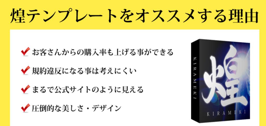 f:id:nihongo1000:20161030225139p:plain