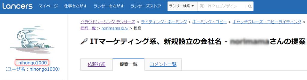 f:id:nihongo1000:20161123024134p:plain