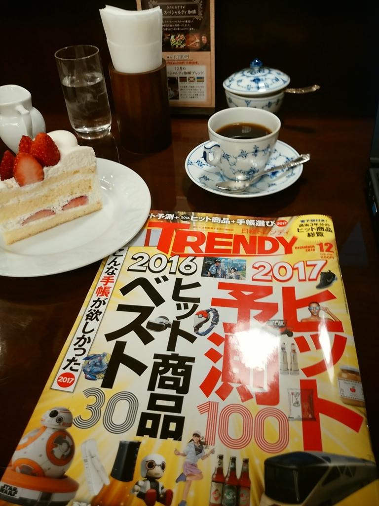 f:id:nihongo1000:20161216141826j:plain